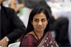 icici s former ceo chanda kochhar issued notice against cbi