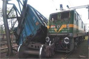 a collision a major accident occurred same track goods train and engine