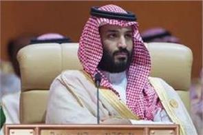 saudi arab condemn pulwama attack postponed pak visit