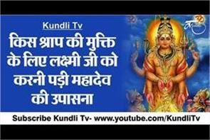 religious story about mata lakshmi