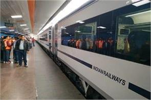 pm modi flagged off the vande bharadwadi express and