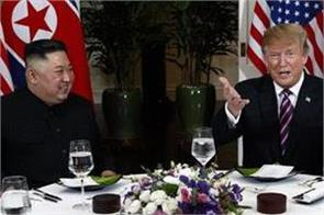 trump kim summit 2 2nd meet today