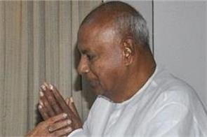 former pm devegowda also gave support to mamata