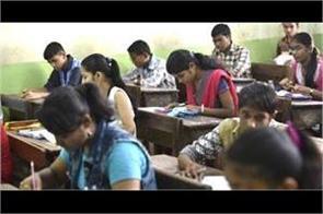 uttar pradesh secondary education council exams