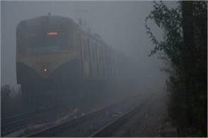 13 trains to delhi are running late today due to fog and low visibility