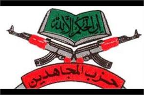 hizbul warned govt to stay away from article 35a