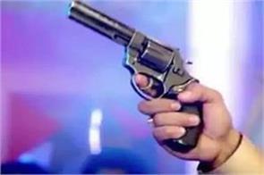 15 years old girl injured during firing in function
