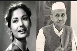 when lal bahadur shastri asked who is meena kumari