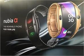 nubia alpha wearable smartphone with 4 inch flexible display announced