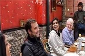 rahul gandhi meet with students