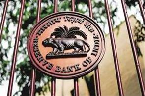 rbi s strain on not giving information on the note off record