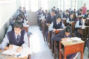 bihar board exam 2019  examinations special instructions students exam