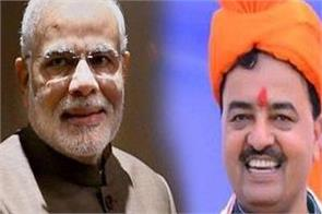 pm modi s leadership is unmatched he will be bjp s pm candidate maurya