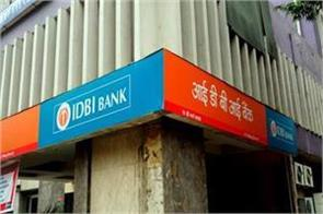 idbi bank to use rs 12 000 crore loan from lic npa to be used