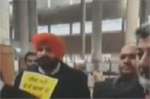akali dal walk out in punjab assembly