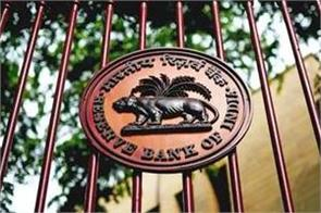 rbi fined rs one crore for the country s largest bank