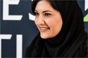 first saudi female ambassador replaces king s son in us