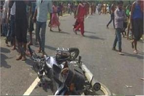 1 people died in road accident