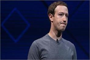 history of the day facebook mark zuckerberg