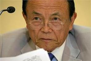 japan s deputy pm blames women for nation s falling population