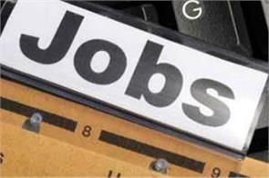 jobs in many departments in the power department soon apply apply