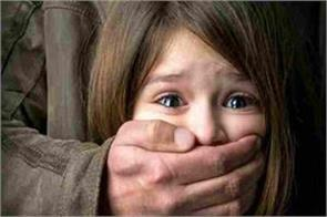 youth done misdeed with 4 year child