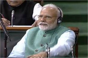 pm modi arrives parliament wearing green jacket