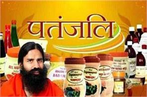 distributor of patanjali trapped in the gains of profiteering on gst