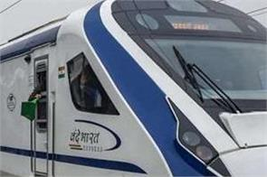 vande bharat express hit by flying ballast