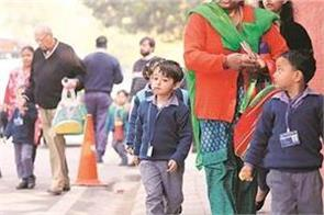 second list for nursery admission will be released today