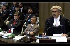 icj didn t get any evidence that pak ad hoc judge is unable to exercise duties