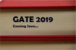 gate 2019 avoid mistakes during tests