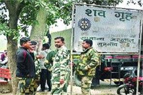 bsf jawan dies from heart attack