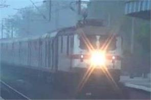 several trains delayed for the fog