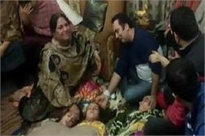 businessman s wife and two daughters died in suspicious circumstances