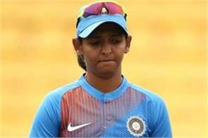 harmanpreet out in england series due to ankle injury
