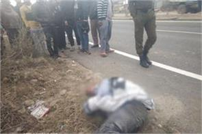 the first hit the man and the body was thrown at the road the next day