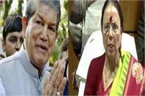 rhetoric against 2 big leaders of the party