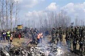air force mig fighter plane crashes in badgam