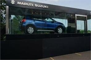 maruti suzuki s discounts up to rs 1 lakh on these cars