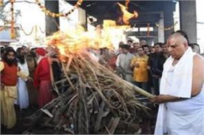 swami funeral took place in haridwar