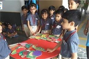 project eklavya for admission in schools of children