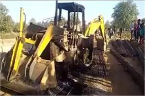 naxalites incidents construction company s work fire