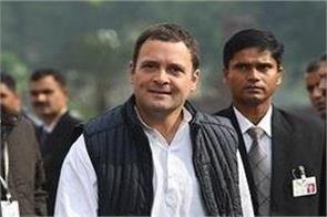 rahul gandhi ahead of pm modi on social media