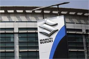 maruti started limiting the use of metals like lead mercury in their vehicles