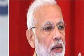 congress attack on pm modi about video conferencing