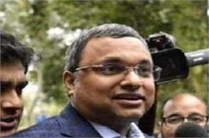 karti chidambaram appeared before ed