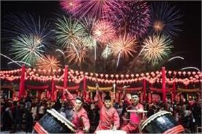 chinese new year festival start