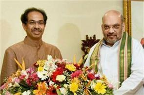 important meeting between uddhav thackeray and shah on the alliance today