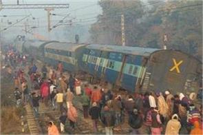 fir lodged against railway employees